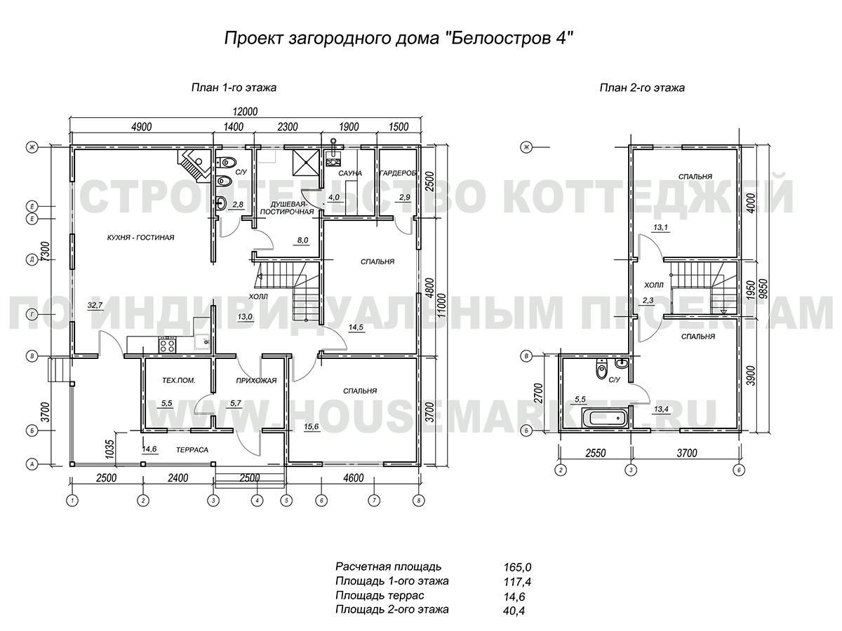 Белоостров планировка Хаус Маркет