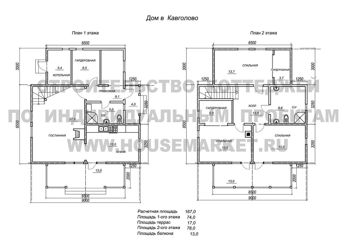 Кавголово планировка ХаусМаркет