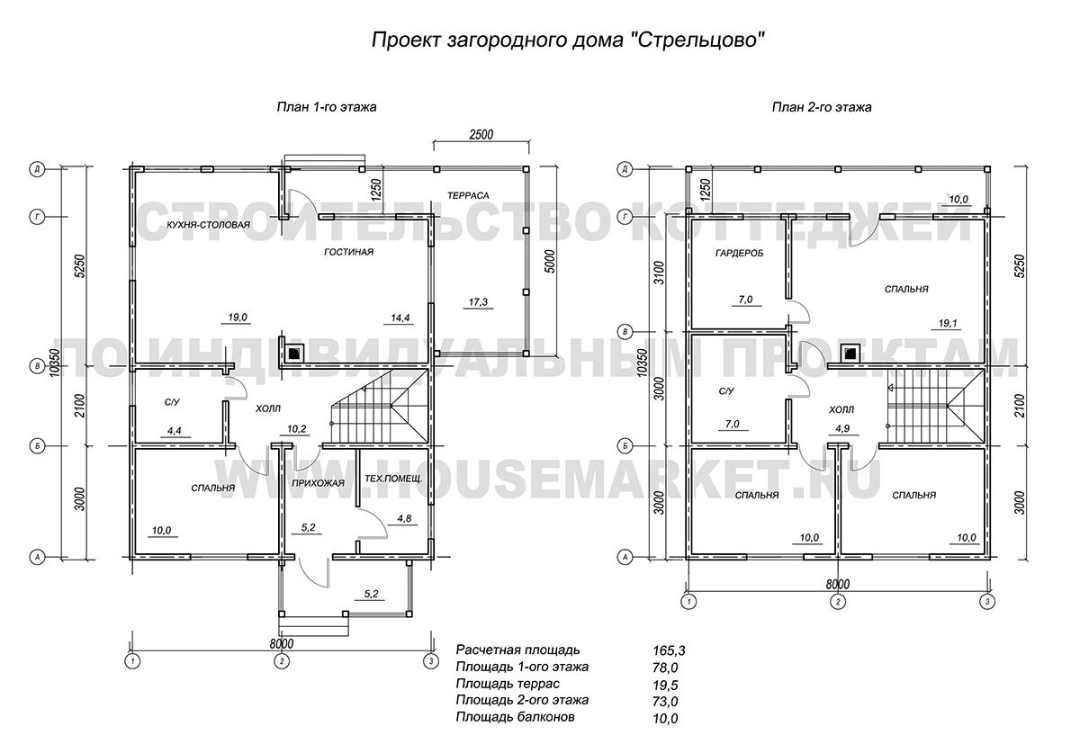 Стрельцово планировка ХаусМаркет