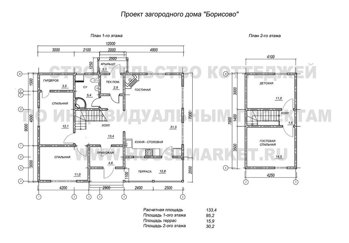 Борисово план Хаус Маркет