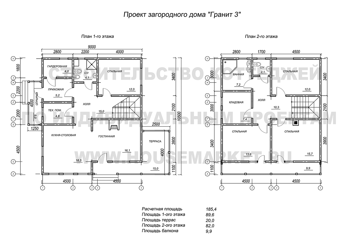 Планировка Гранит-3 Хаус Маркет